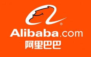 Alibaba prepara Ipo record